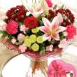 Interflora International United Kingdom - International Flowers Service